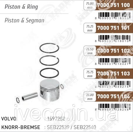 Поршень компрессора с кольцами KNORR, VOLVO палец 18мм SEB22539