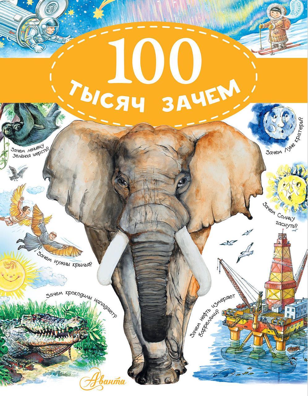 Малов Владимир Игоревич 100 тысяч зачем - Малов Владимир Игоревич