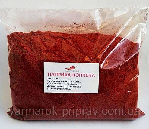 Паприка красная копченая, 200 г, фото 2
