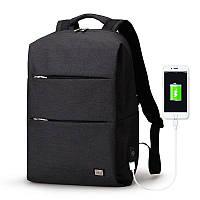 Городской рюкзак с USB для зарядки Mark Ryden TRAFFIC MR5911 Black