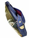 Джинсовая сумка АЗИЙСКАЯ, фото 3