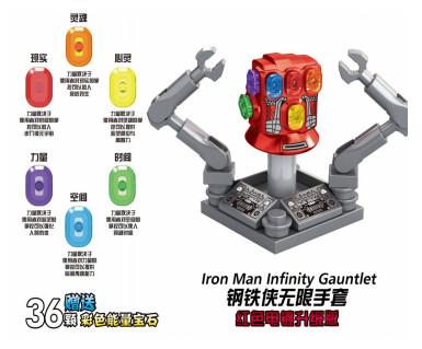 Перчатка Бесконечности для Железного человека Мстители Супергерой Марвел Аналог лего