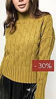 Укороченный Женский свитер с узором косичка