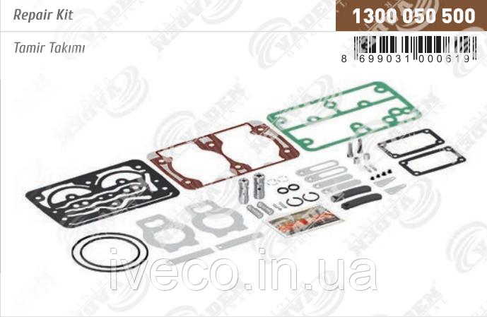 Комплект ремонтный прокладок с клапанами компрессора KNORR, VOLVO FH12/16, FM7/12, B10/12     SEB22560