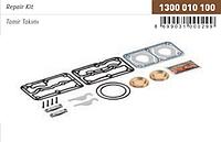 Комплект ремонтный прокладок с клапанами компрессора WABCO, VOLVO FH12, FM12, NH12     20701803, 412 704 932 2