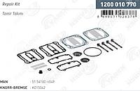 Комплект ремонтный прокладок с клапанами компрессора KNORR, MAN TGA   K015042, 51541146049