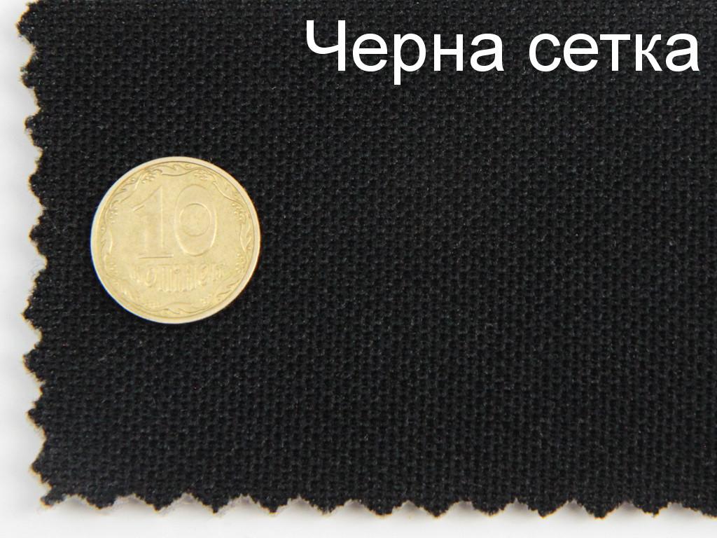 Высококачественная потолочная ткань (Турция, черна сетка), на поролоне и сетке шир 1.70м