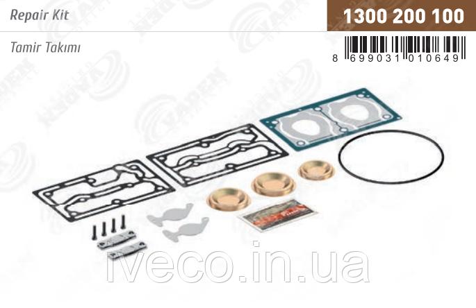 Комплект ремонтный прокладок с клапанами WABCO, VOLVO FH16     9061304615, 9125120010