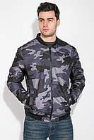 Куртка 147V001 цвет Грифельно-салатовый