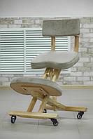 Офисный коленный стул