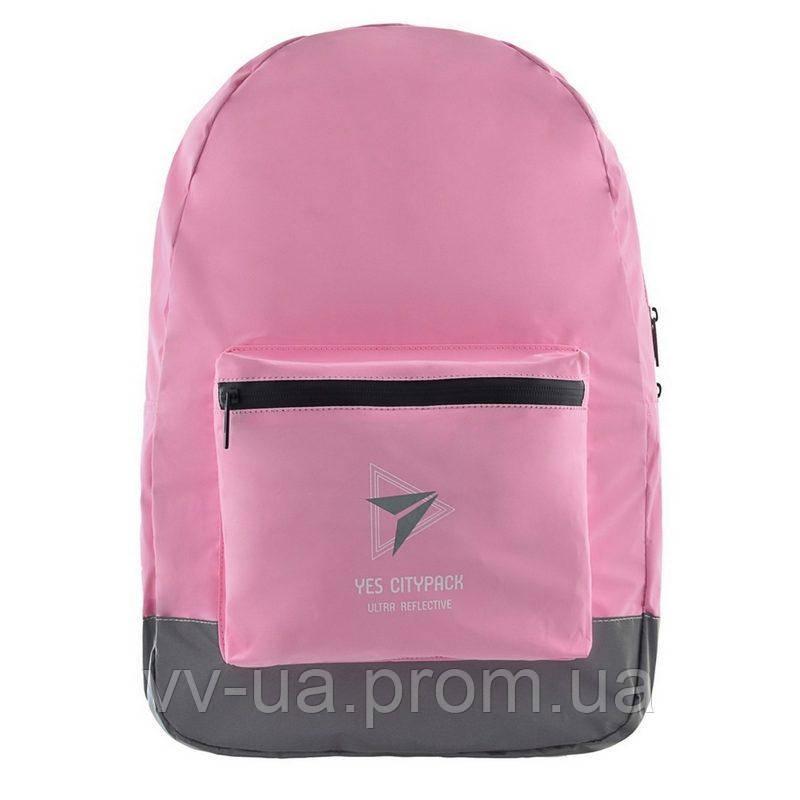 Рюкзак городской Yes Ultra Reflective T-66 Pink (557462), для девочек