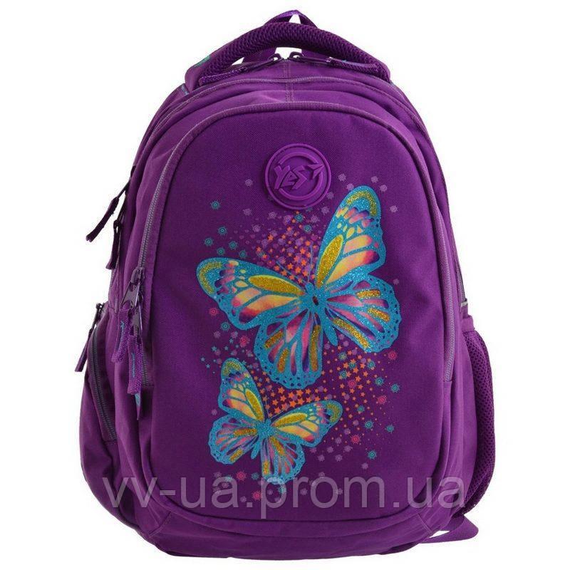 Рюкзак школьный Yes Т-22 Step One Tender Butterflies (556709)
