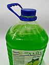 Мыло жидкое Гарно/GARNO  5л Лайм крем мыло (standart), фото 2