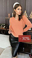 Женский свитер с люрексом