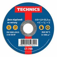 Диск отрезной по металлу,  Technics