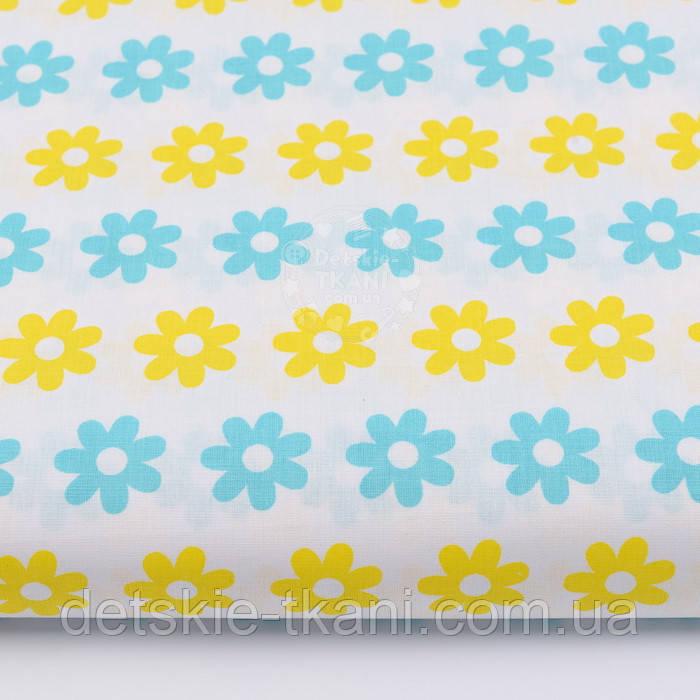 Лоскут ткани с жёлто-бирюзовыми цветами на белом (№384а), размер 80*28 см.