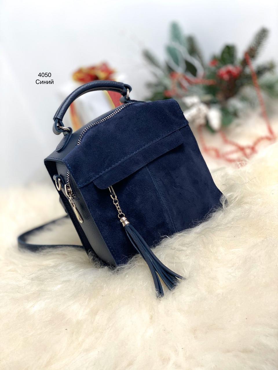 Маленькая женская сумочка-рюкзак молодежная городская клатч синяя