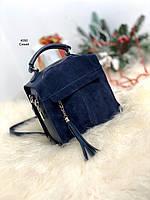 Маленькая женская сумочка-рюкзак молодежная городская клатч синяя, фото 1