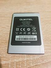 Аккумулятор для Oukitel K4000 pro 4600mAh батарея