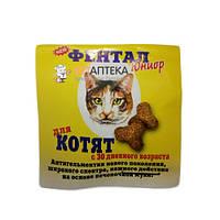 Фентал для котят на 0,3 кг желтый Kaprito OY, фото 1