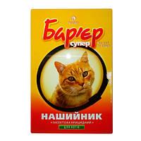 Бар'єр для кішок Продукт