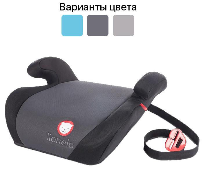 Дитяче автокрісло-бустер Lionelo Luuk 5-36 кг Польща для дітей