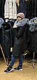 Натуральная дубленка с натуральным мехом чернобурки, фото 2