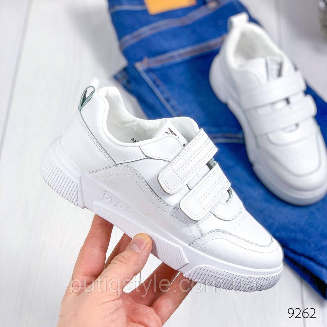 Женские белые кроссовки эко-кожа на липучках