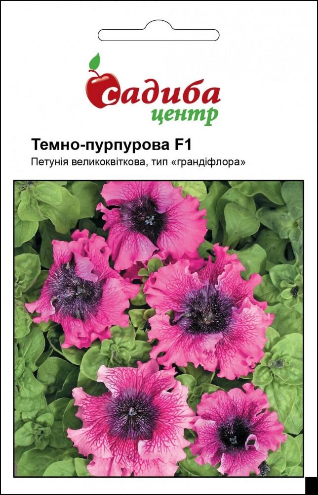 Петуния Темно-пурпурная F1, 10 гран Садыба Центр