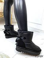 Угги женские черные с бантом натуральная кожа, фото 1