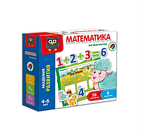 Математика на магнитах (рус)