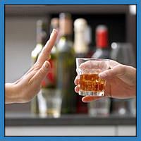 Средства от алкоголизма