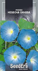 Семена ипомеи Небесная синева 0,5г ТМ SeedEra