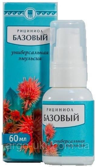 Рициниол базовый 60 мл Арго (противовирусное, гайморит, герпес, насморк, ангина, ринит, для детей, взрослых)