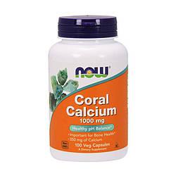 NOW_Coral Calcium 1000 мг - 100 веган кап