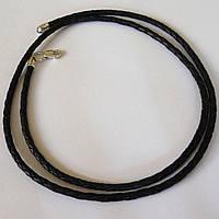 Шнурок кожаный плетеный, черный (цельная кожа), фото 1