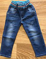 Джинсы для мальчиков оптом, KeYiQi, 98-128 см,  № M80, фото 1