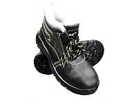 Ботинки рабочие зимние с мет носком Reis