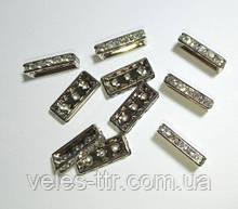 Разделитель со стразами на 3 нити серебро 17x4х8 мм