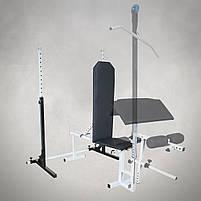 Лавка регульована для жима зі Стійками та Штанга та Гантелі 59 кг, фото 2