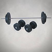 Лавка регульована для жима зі Стійками та Штанга та Гантелі 59 кг, фото 5