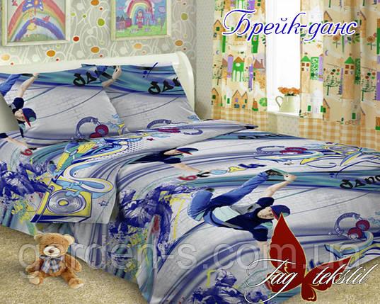 Комплект постельного белья БрейкДанс ТМ TAG 1,5 спальный комплект, фото 2