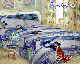Комплект постельного белья БрейкДанс ТМ TAG 1,5 спальный комплект
