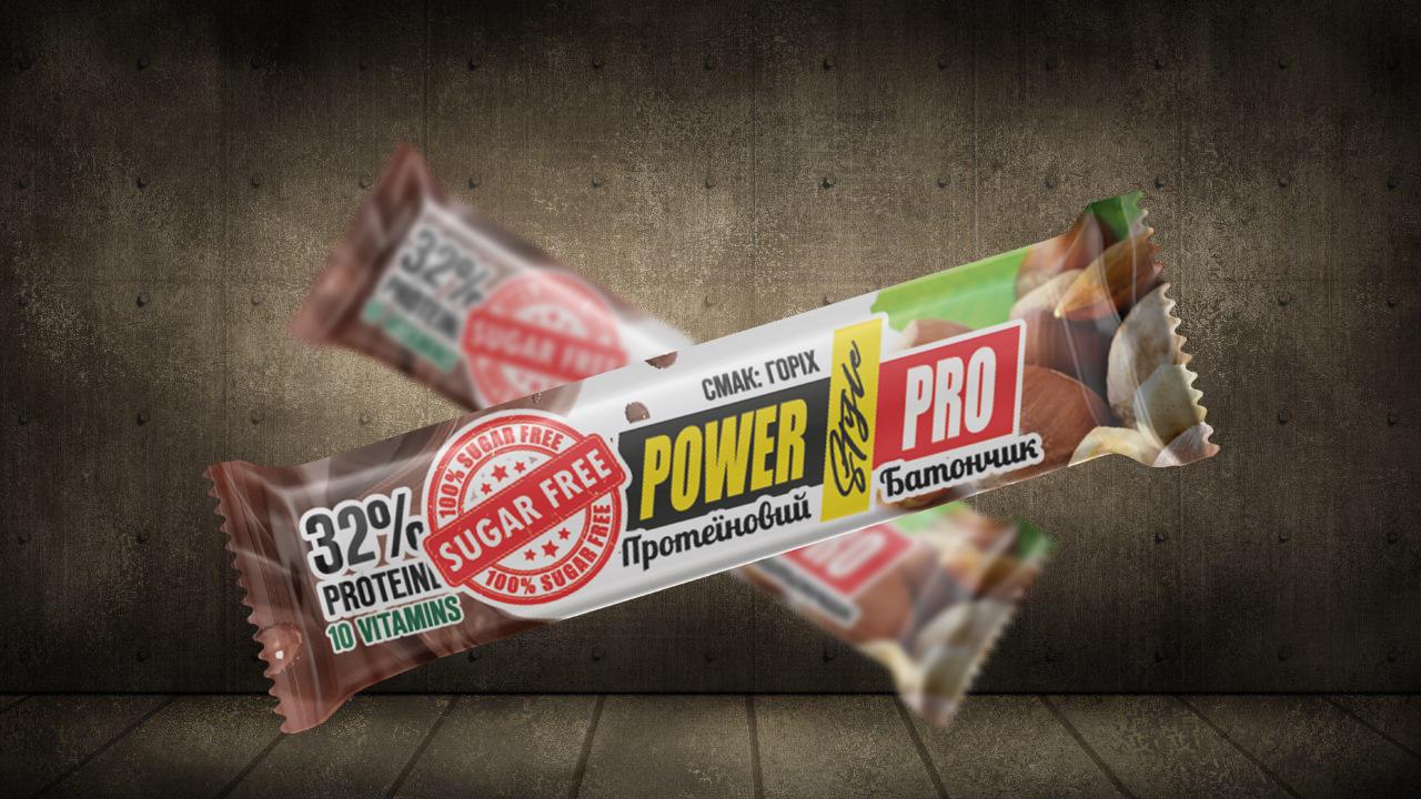 Протеиновые батончики Power Pro 32% Нутелла без сахара 20x60g