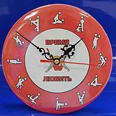 Часы настольные Время любить 100316-064