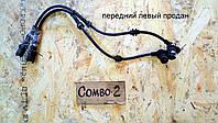 Датчик АБС для Опель Комбо 2005 или Opel Combo ABS 09115064
