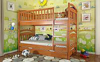 Двухъярусная детская кровать Смайл ТМ Arbor Drev 80х200