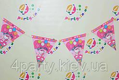 Гірлянда-вимпел Hello Kitty 1505-0518