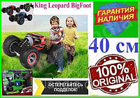 40см Херсон Крутая машинка Hyper Leopard King внедорожник  Big Foot Трансформер Перевертыш