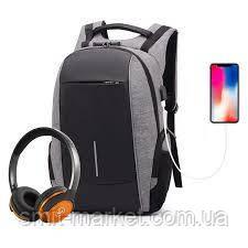 Рюкзак City Bag кодовый антивор, фото 2